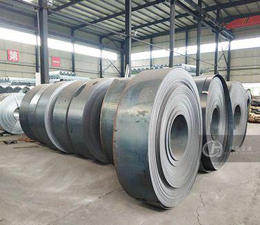 Guardrail Plate Raw Material