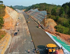 Shandong Huaan Participated in the Construction of Guangxi Expressway Project
