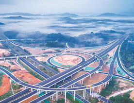 Shandong Huaan promotes new infrastructure and smart traffic