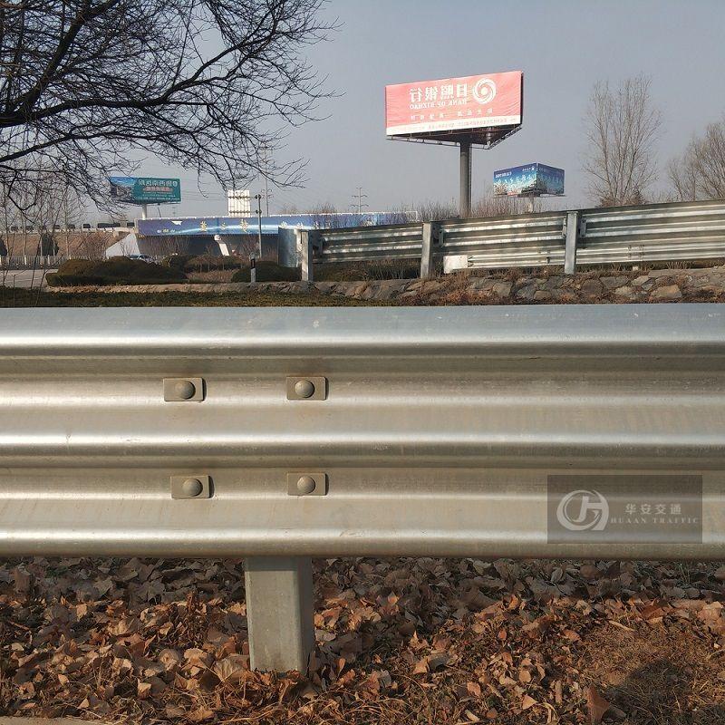 Thrie beam 4mm thickness base metal crash barrier guardrail