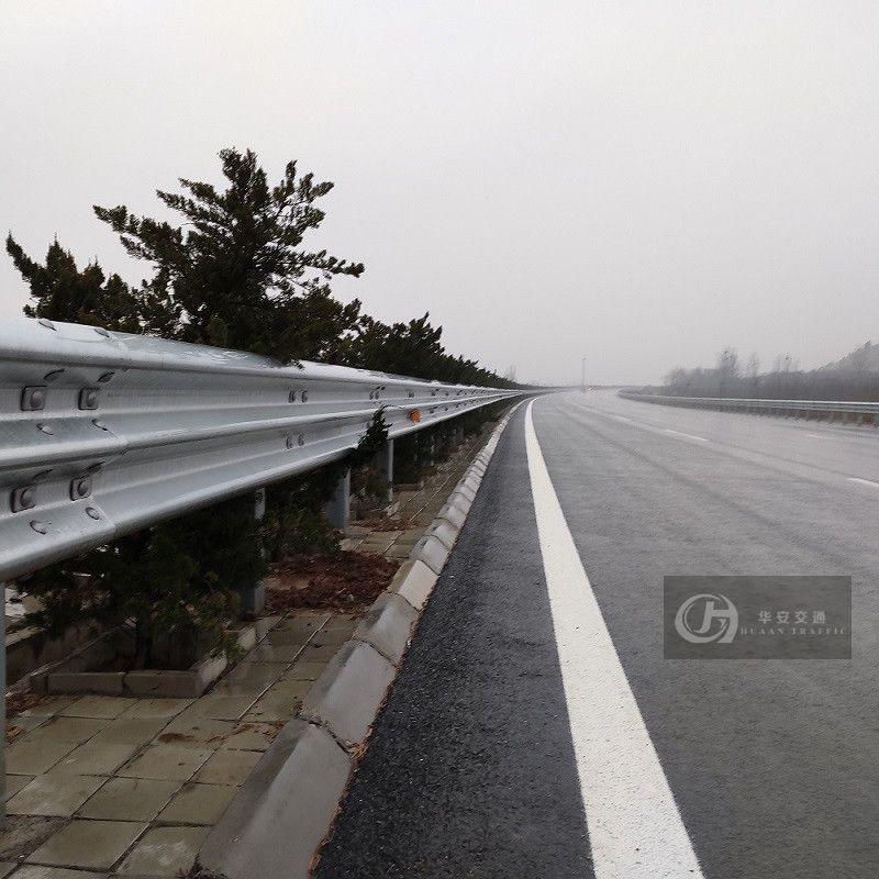 Three waves 3w highway guardrails beam